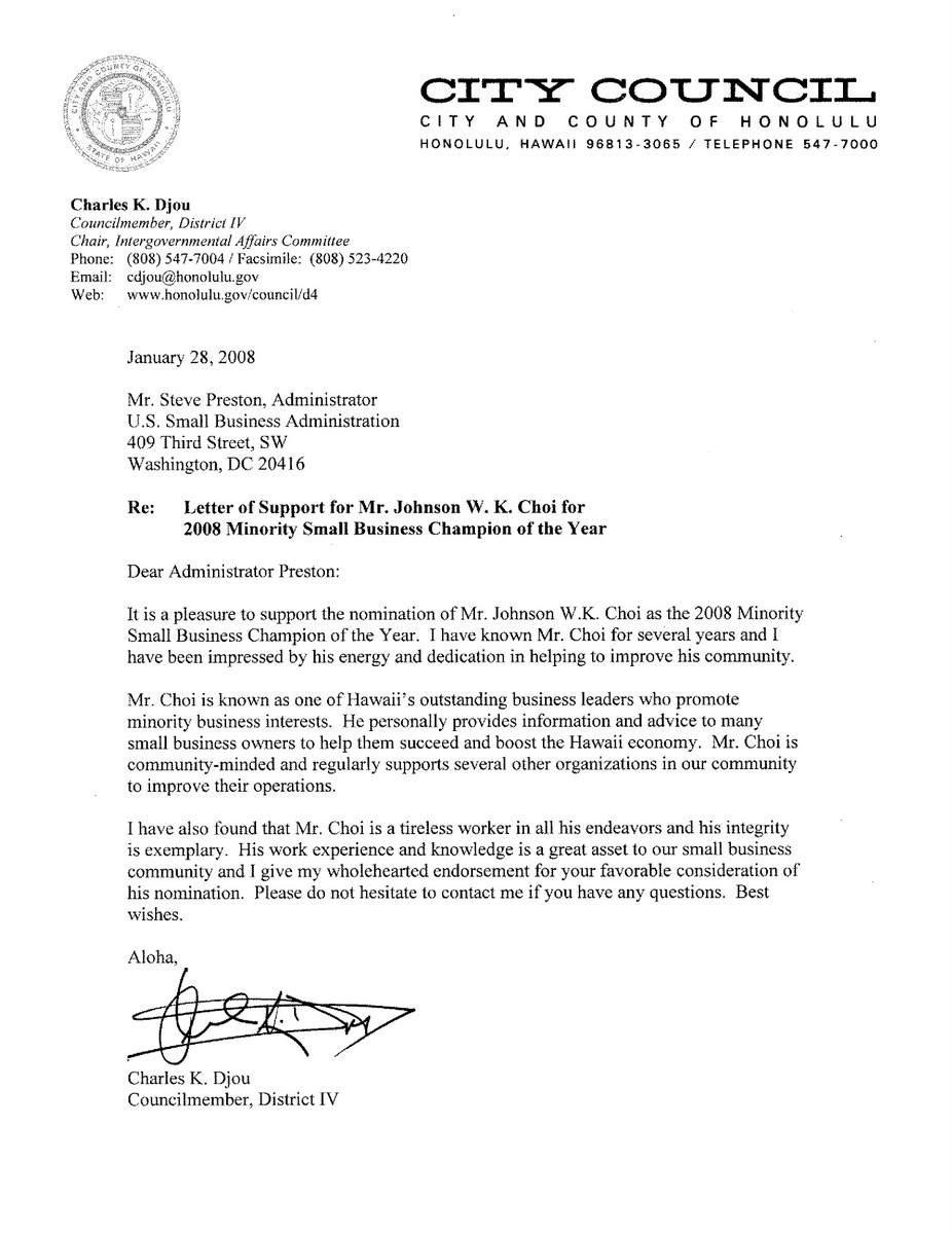 sba letters of support for johnson choi