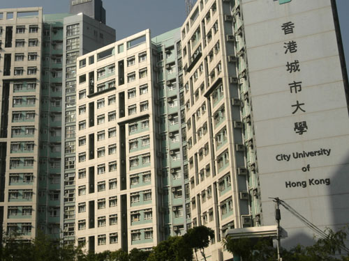 sichuan university sanctions
