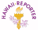 Hawaii Reporter Inc Logo
