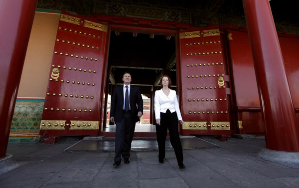 Australian PM Tours Forbidden City