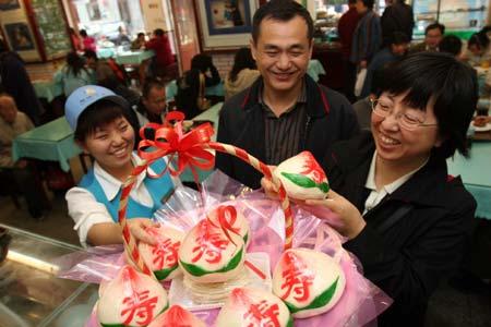 Подарки китайцам что дарить 115